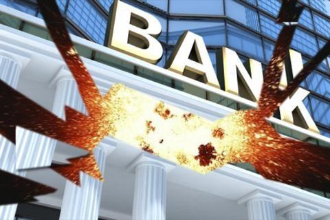 СЛУХ: В банки «Надра» и «Дельта» вводят временную администрацию