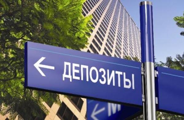 Украинцам не отдают депозиты из-за неправильных печатей банка