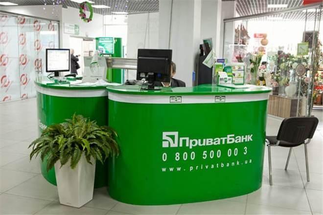 «Приватбанк» вернул деньги