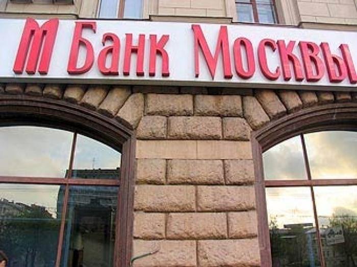 Первый российский банк уходит из Украины