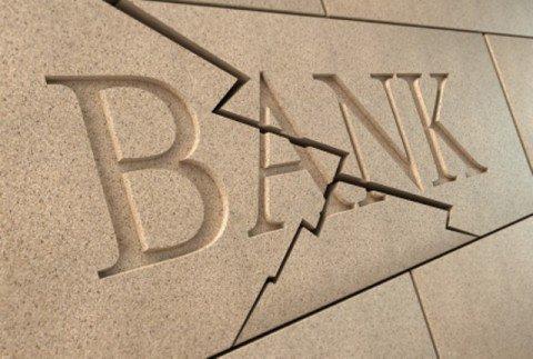 Еще один большой банк объявлен неплатежеспособным