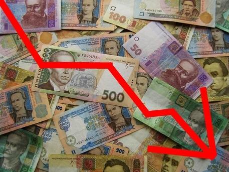 Валютная стабильность - закончилась