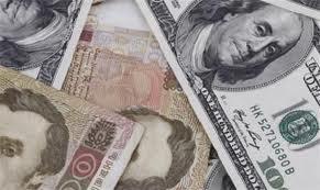 Средние курсы обмена валют