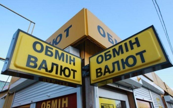 Кто «крышует» черный рынок валюты?