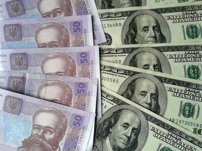 НБУ хочет изменить правила обмена валюты