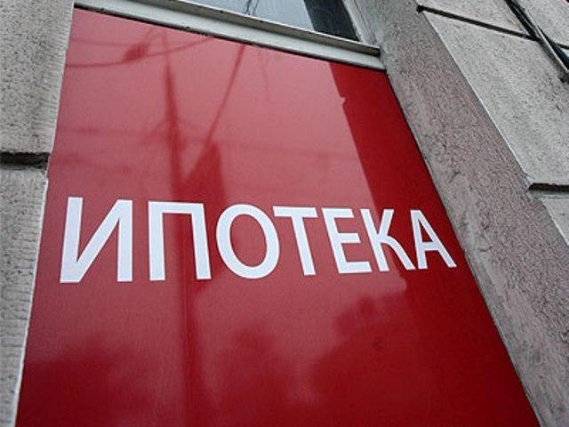 Ипотека в Украине: «пациент скорее мертв»