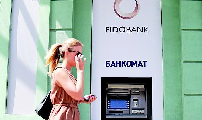 В «Фидобанк» введена временная администрация