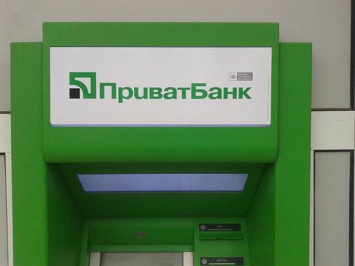 Ситуация со счетами ФЛП и юрлиц в ПриватБанке (обновлено в 16:00)