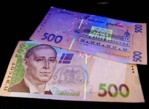Фальшивые купюры гуляют по Украине
