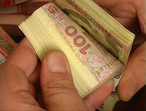 Как можно быстро оформить кредит наличными в Украине