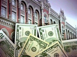 НБУ обзванивает банки и требует поменять курс (обновлено)
