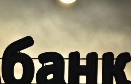 ФГВФЛ продолжает ликвидировать банки