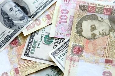 Нацбанк снизил курс иностранных валют
