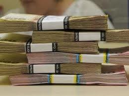 Средний наличный курс в банках Украины