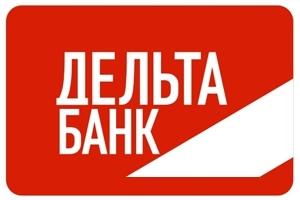 Банк «Дельта» больше не дает в долг. Дополнено