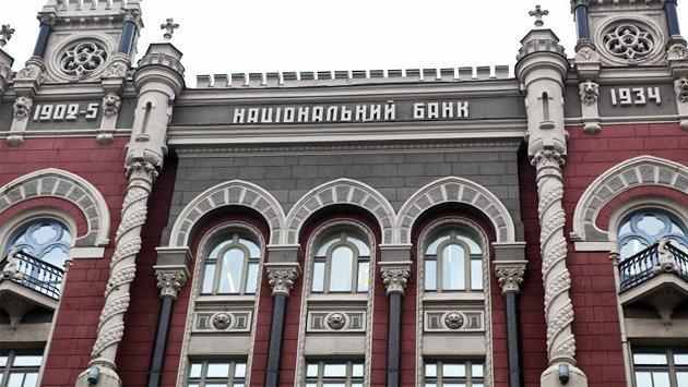НБУ упростил открытие банковских счетов бизнеса