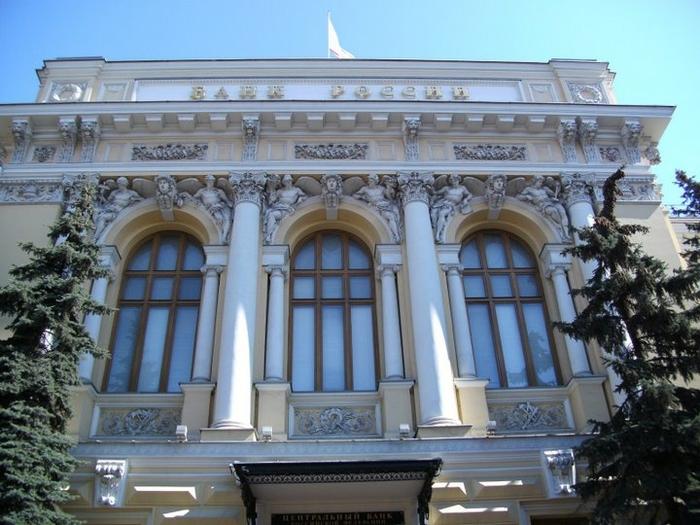 Уйдут ли из Украины российские банки?