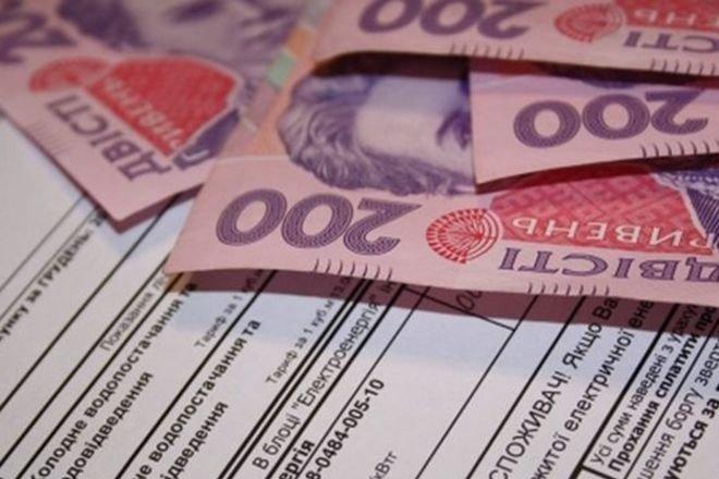 Субсидия и что делать с поступлениями на счет