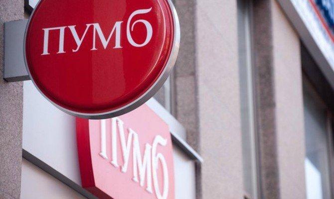 Банк Ахметова. Первый среди украинских