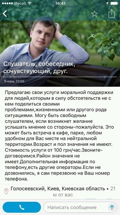 FB_IMG_14875168429508415.jpg