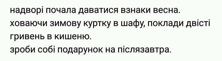 FB_IMG_14878464301329057.jpg