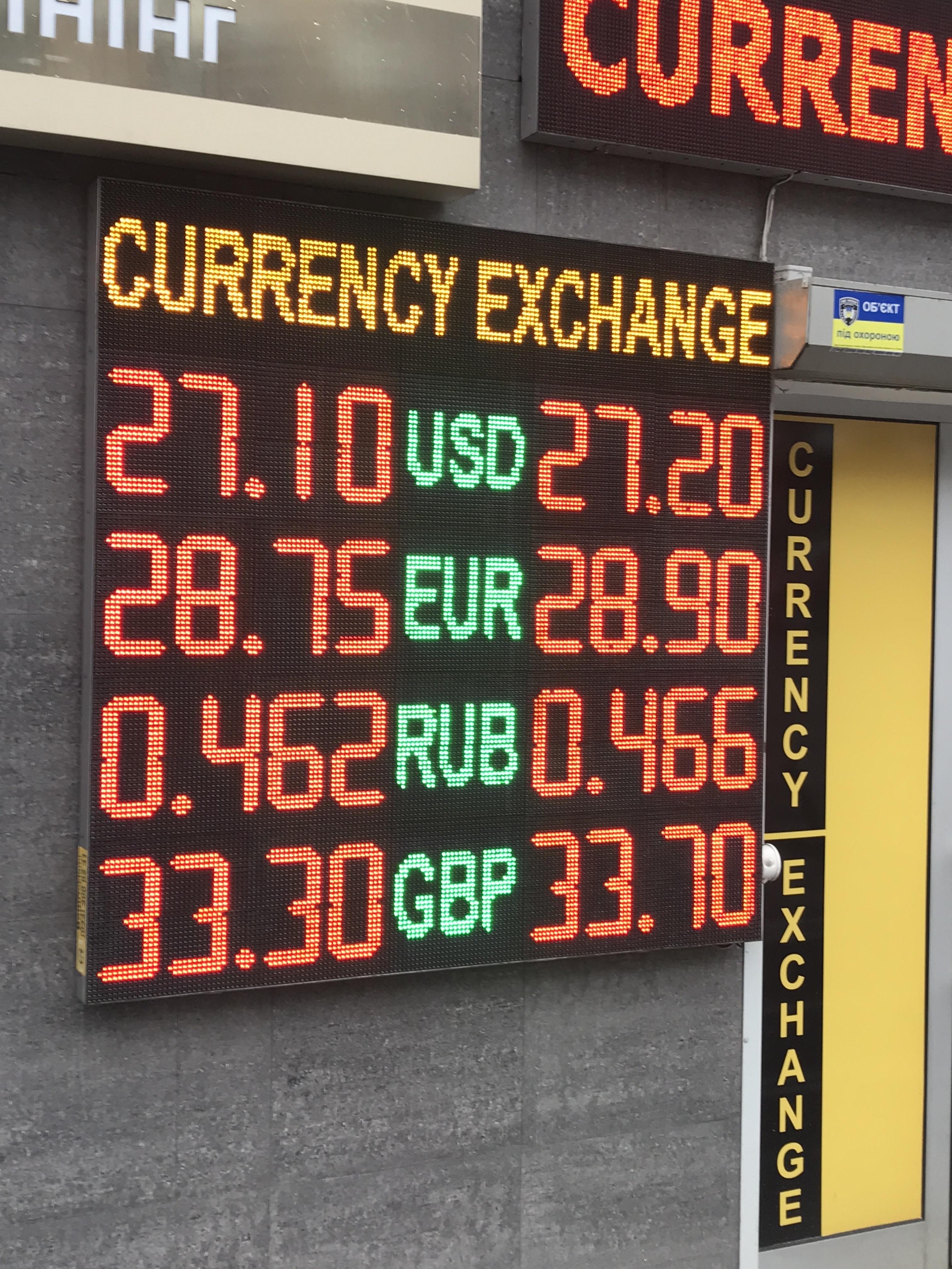 картинки электронные валюты в казахстане лучший обмен валют светлых волосах