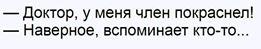 16864938_403191760052966_8872349822253734680_n.jpg