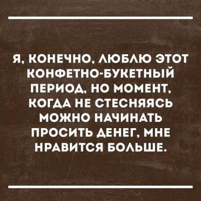 imagebnu.jpg