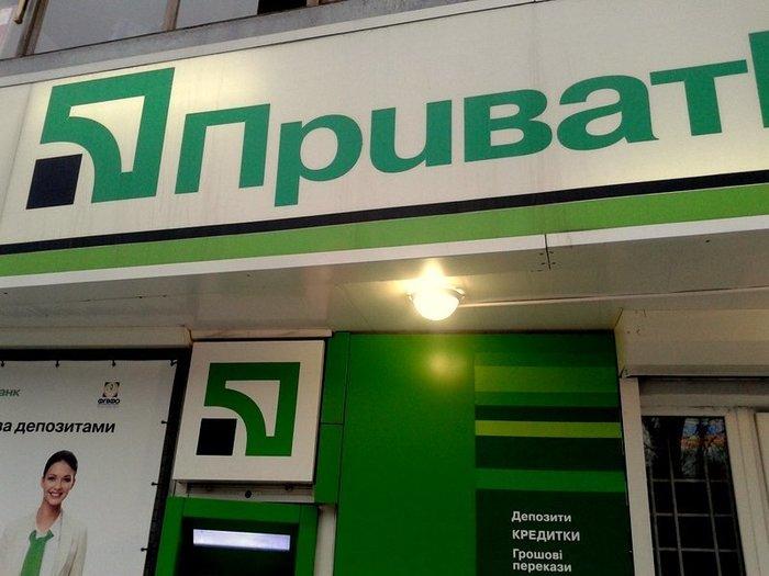 «ПриватБанк» избавляется от дорогих депозитов
