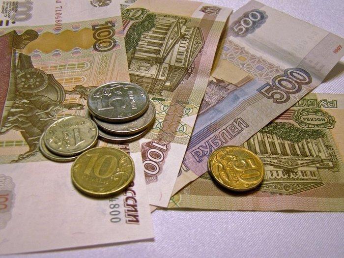 Перспективы российского рубля