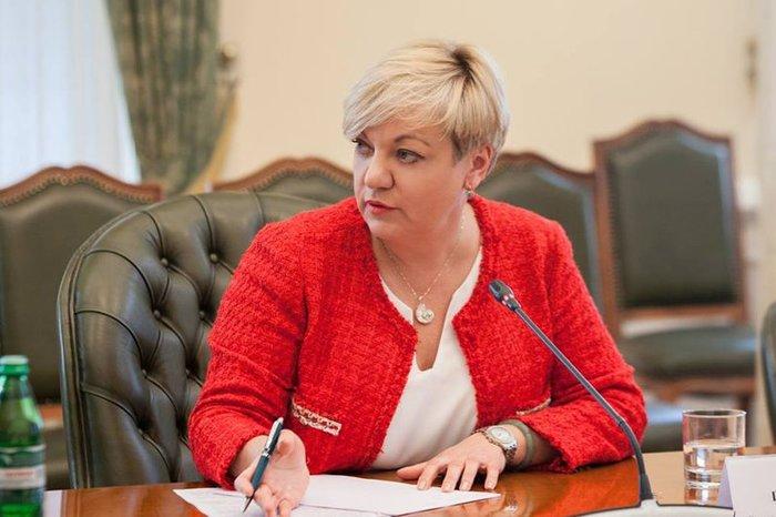 Гонтарева написала заявление об отставке