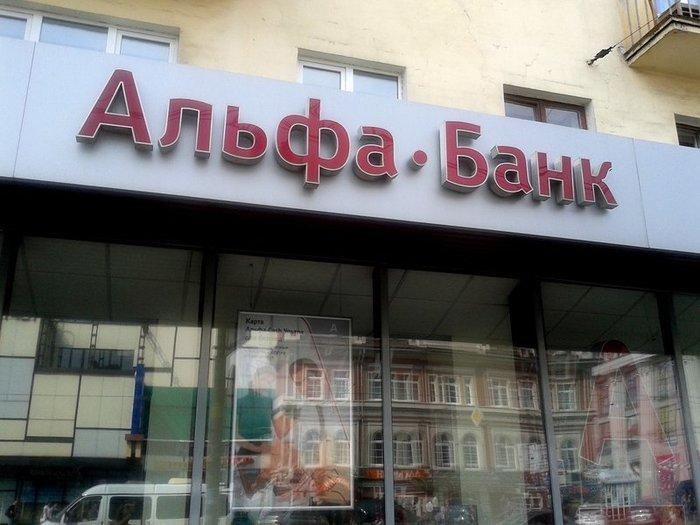 Когда уйдут российские банки