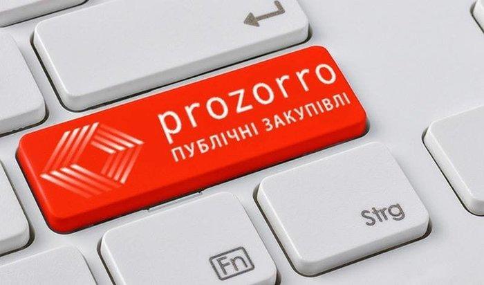 ProZorro для предпринимателей: с каких закупок начать