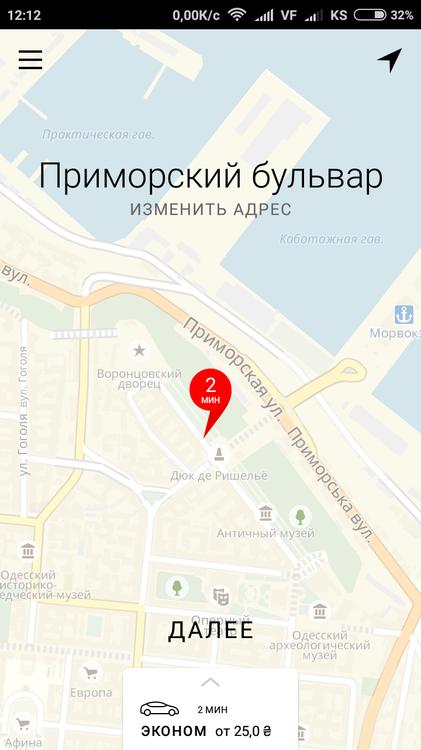 Screenshot_2017-06-11-12-12-58-259_ru.yandex_taxi.thumb.png.ad3eef8a055b4d5faa8d0650a982d2f2.png