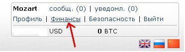 kod_btce_1.JPG.6ac680e52ebc79ba00dc481f20198ca1.JPG