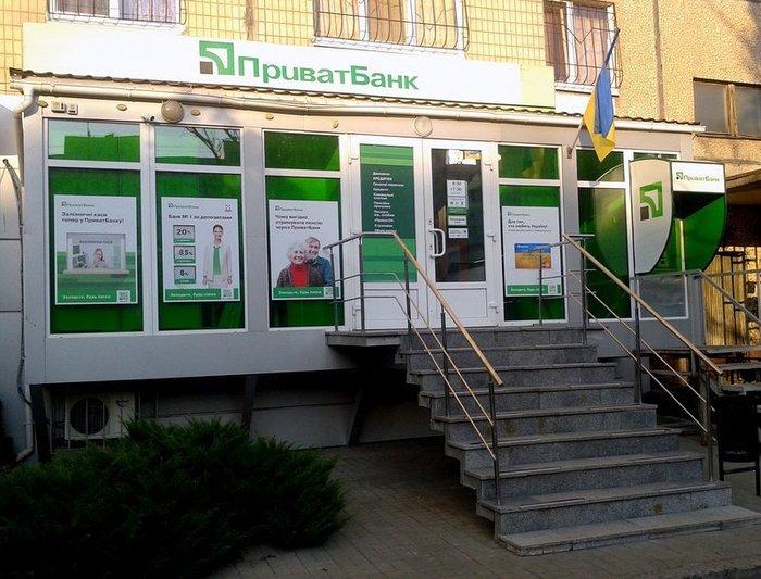 «Приватбанк» обвалил ставки по депозитам