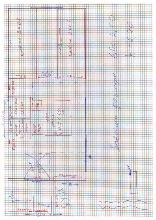 Scan10001 (1).JPG