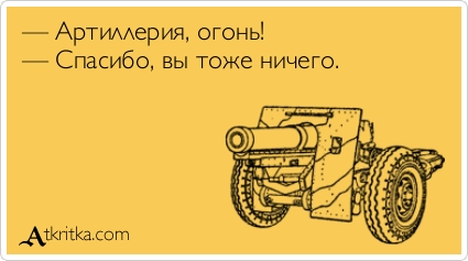 atkritka_1489022592_27.jpg