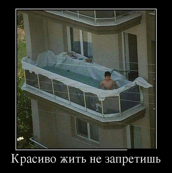 podborka_luchshikh_demotivatorov_317_017.jpg