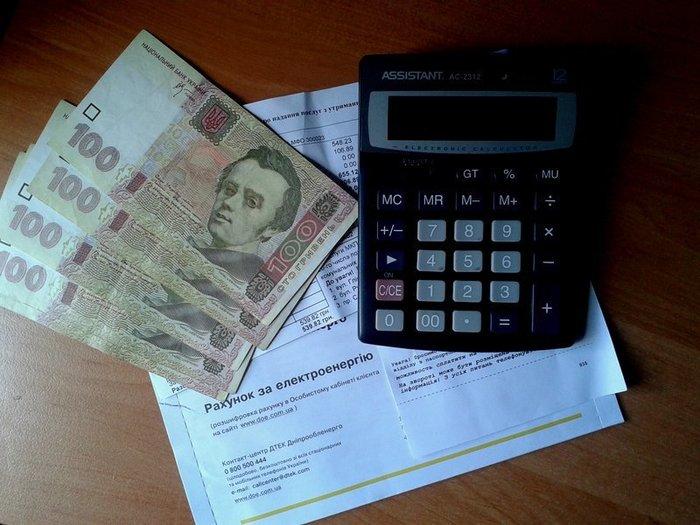 Монетизация субсидий по-новому: как изменятся начисления