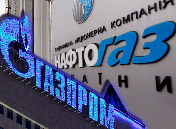 Нафтогаз продолжает накапливать долг перед Газпромом
