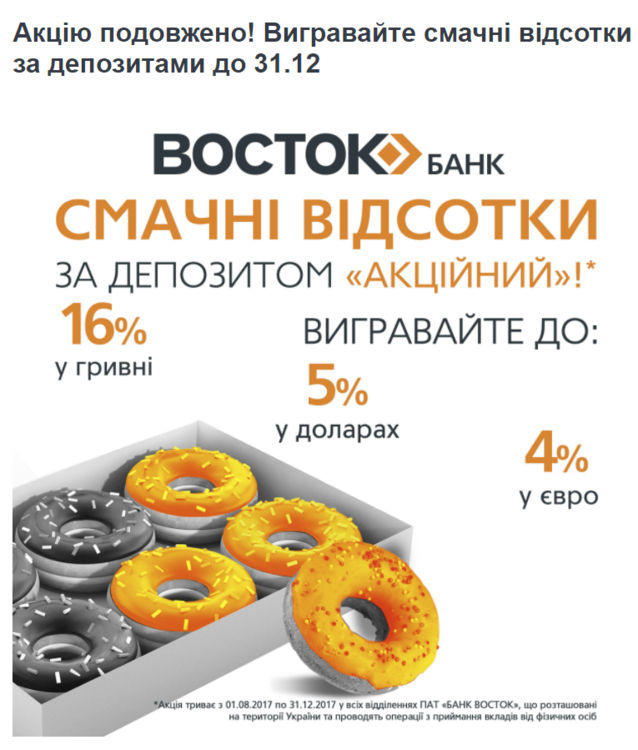 vostok_akciya.thumb.png.630ad4bbebee76a1a6a1b40de08a4289.png
