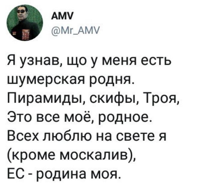 2018-01-09_211824.jpg