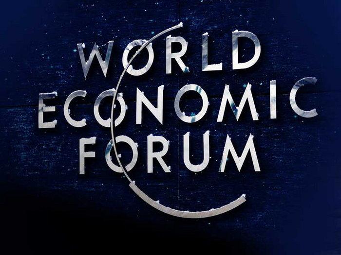Всемирный экономический форум: чего ждать Украине