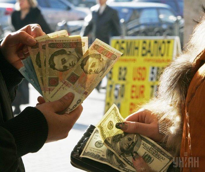 Почем деньги в стране