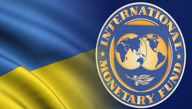 Украина и МВФ: суть кризиса