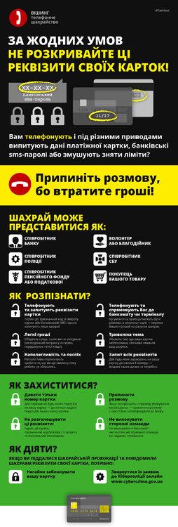 infographic_v9a.thumb.jpg.b615edc7e4fbf9e5758a5ff790dcc5ae.jpg