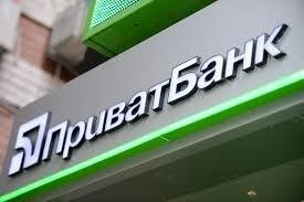 Отмывание в Приватбанке: ГПУ готова открыть криминал