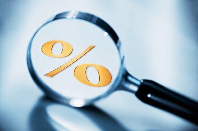 Заемщики смогут сохранить пониженную кредитную ставку
