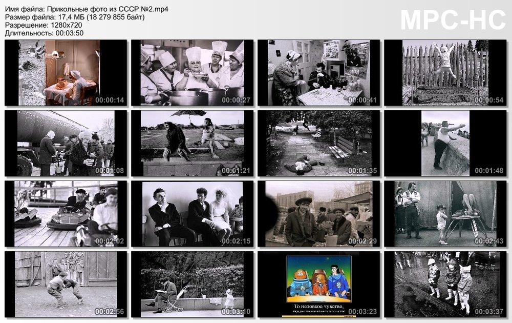Прикольные фото из СССР №2.mp4_thumbs.jpg